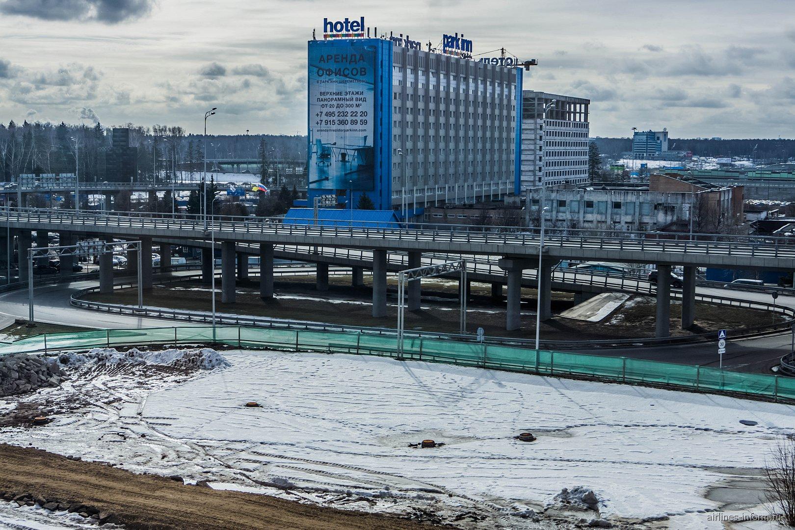 """Отель """"Park Inn"""" в аэропорту Москва Шереметьево"""