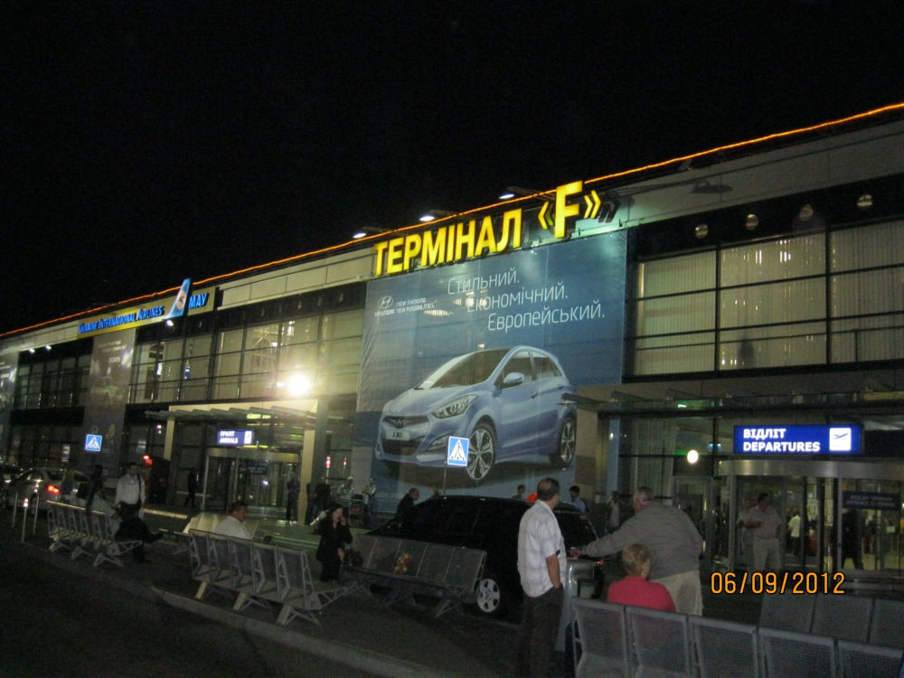 Терминал F аэропорта Борисполь снаружи