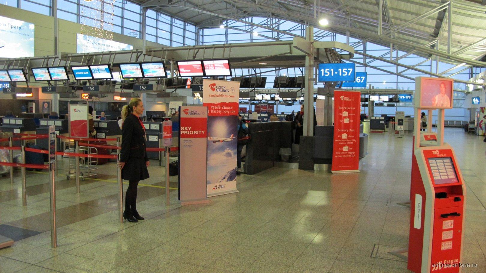 Стойки регистрации Чешских авиалиний в терминале 1 аэропорта Прага Вацлав Гавел