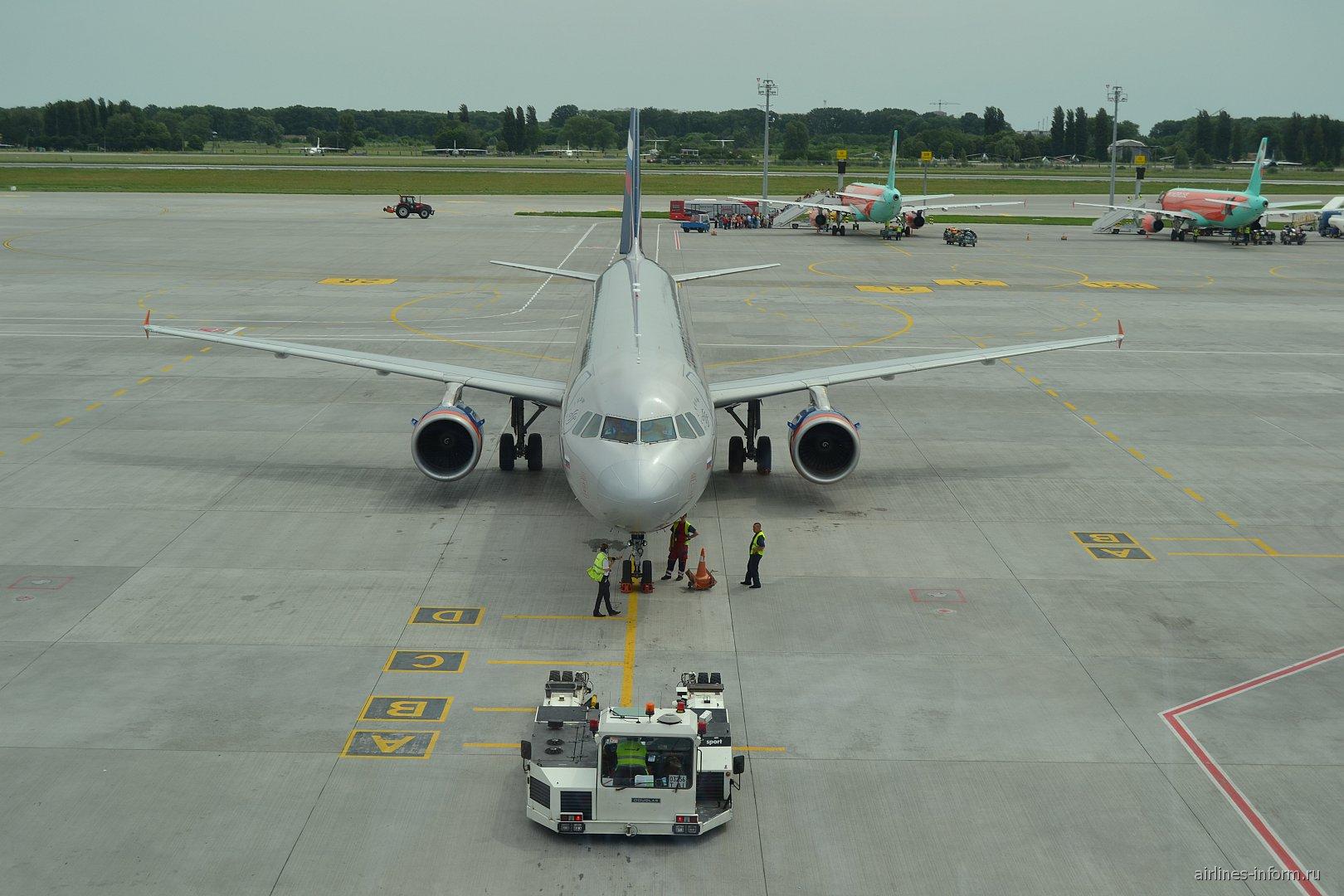 Эрбас А-321 Аэрофлота в аэропорту Киев Борисполь