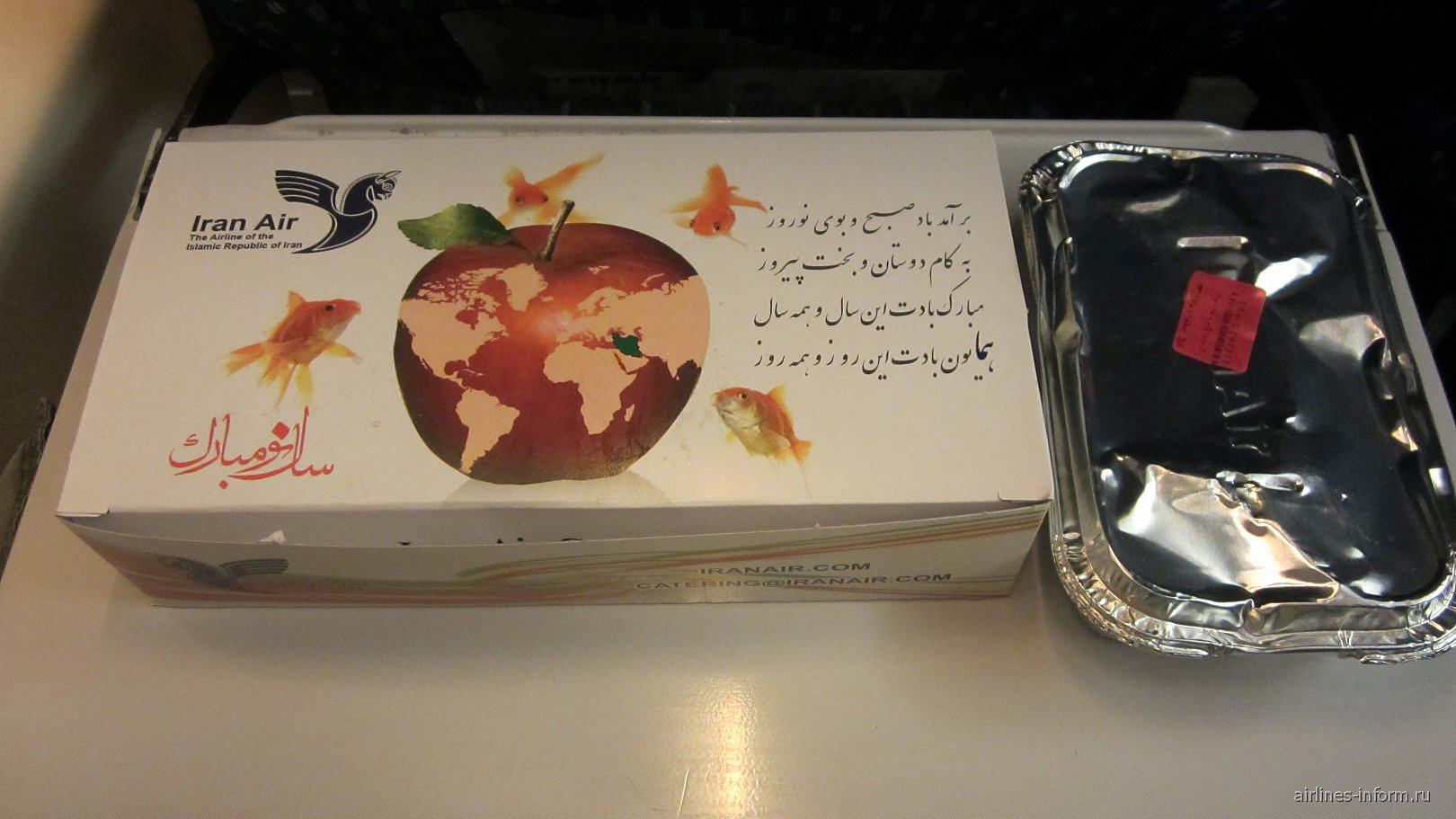 Питание на рейсе Тегеран-Шираз авиакомпании Iran Air