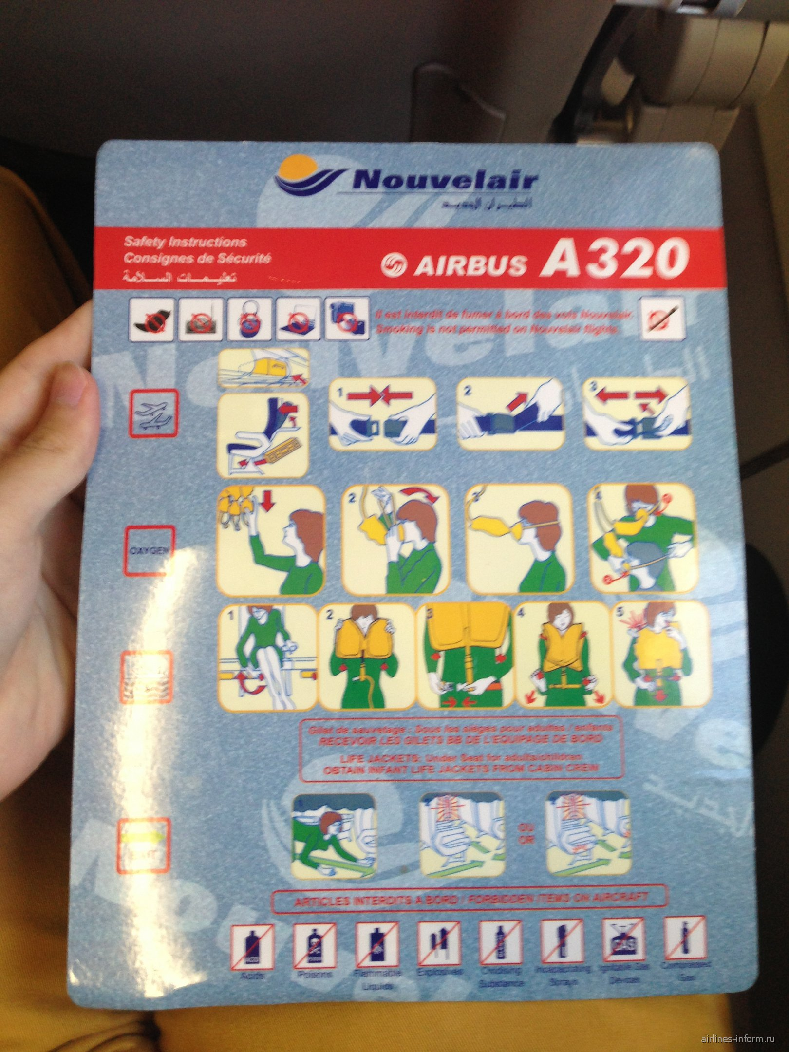 Инструкция по безопасности Airbus A320 авиакомпании Nouvelair