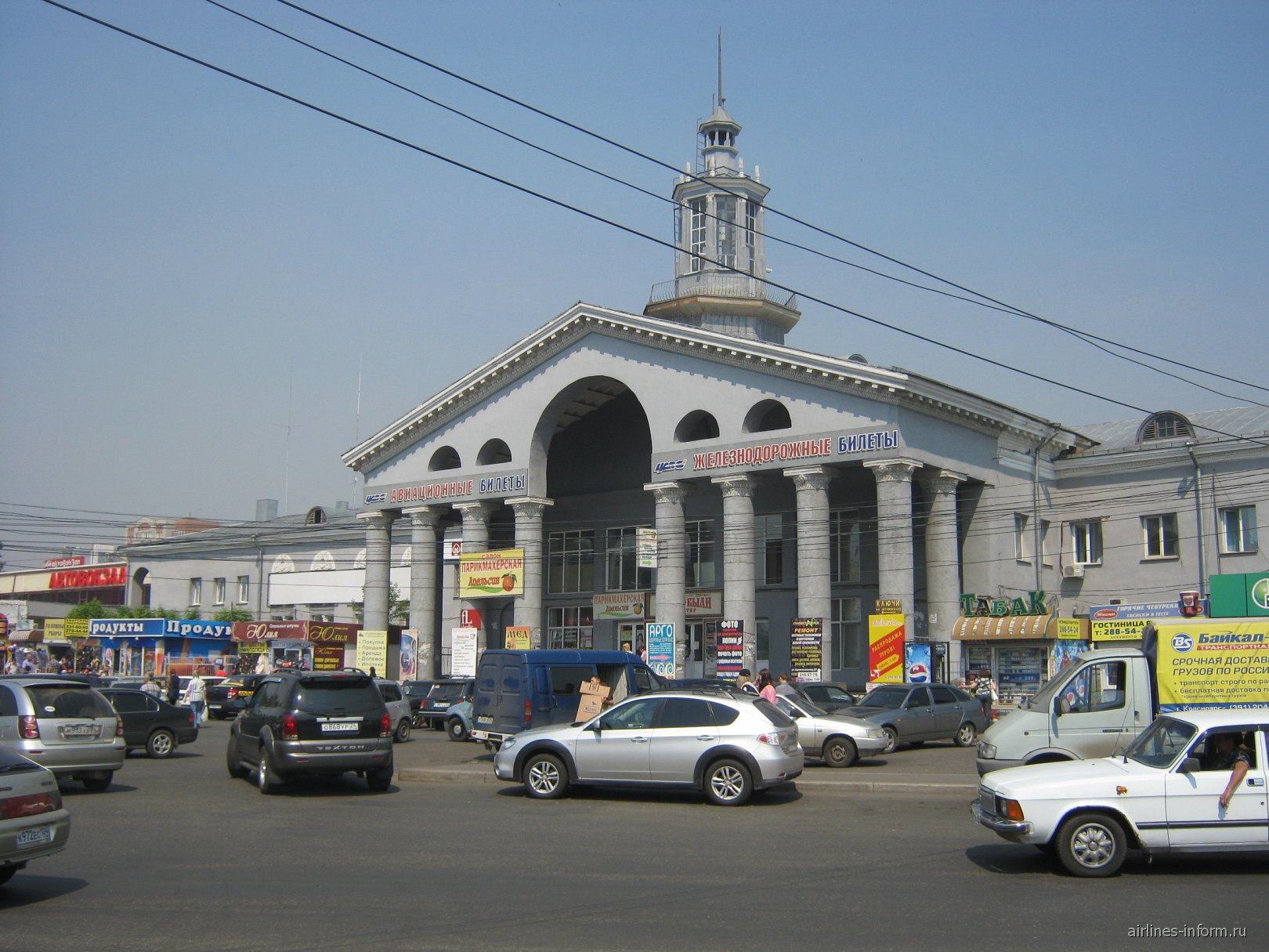 Старый аэропорт Красноярска