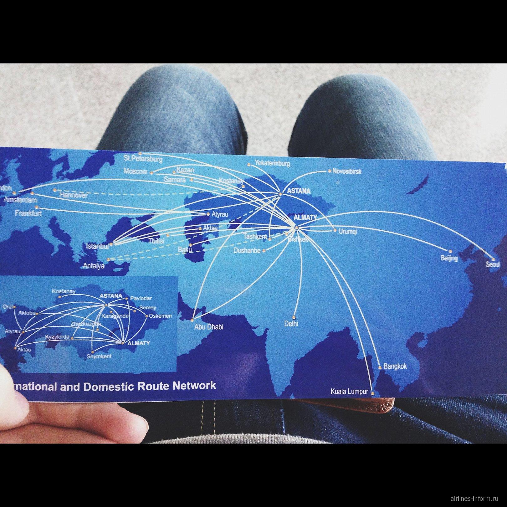 Карта полетов аэропорта Астана