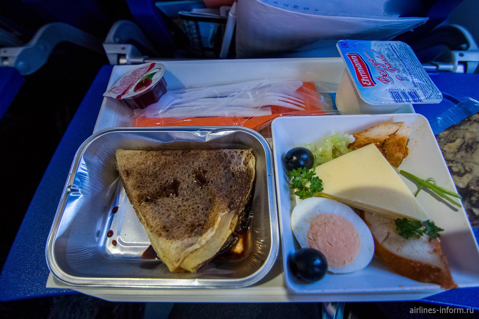 Бортпитание на рейсе Аэрофлота Москва-Франкфурт