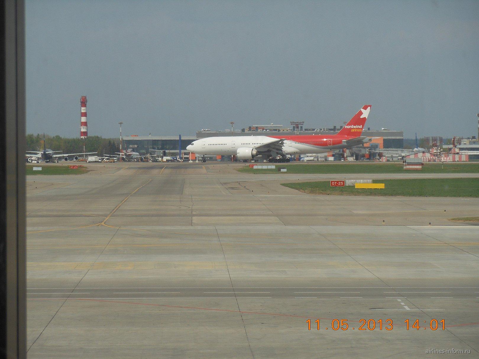 Б-777-200 NordWind