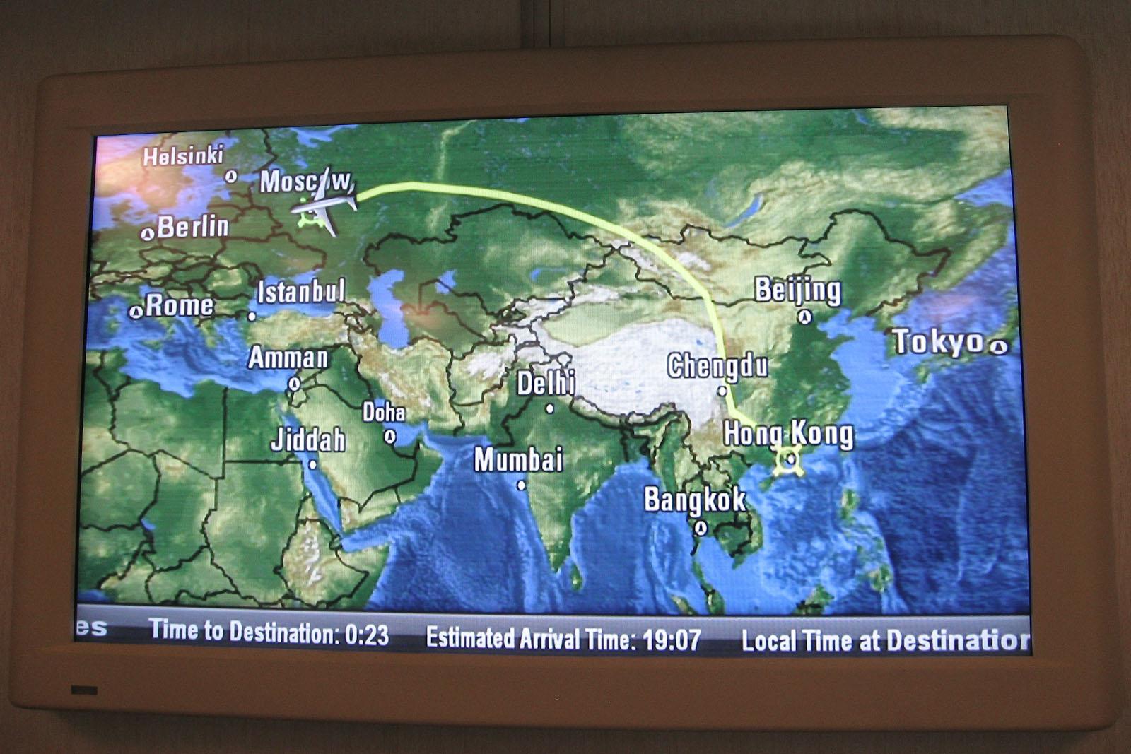 Система развлечений в самолете Боинг-767-300 Трансаэро