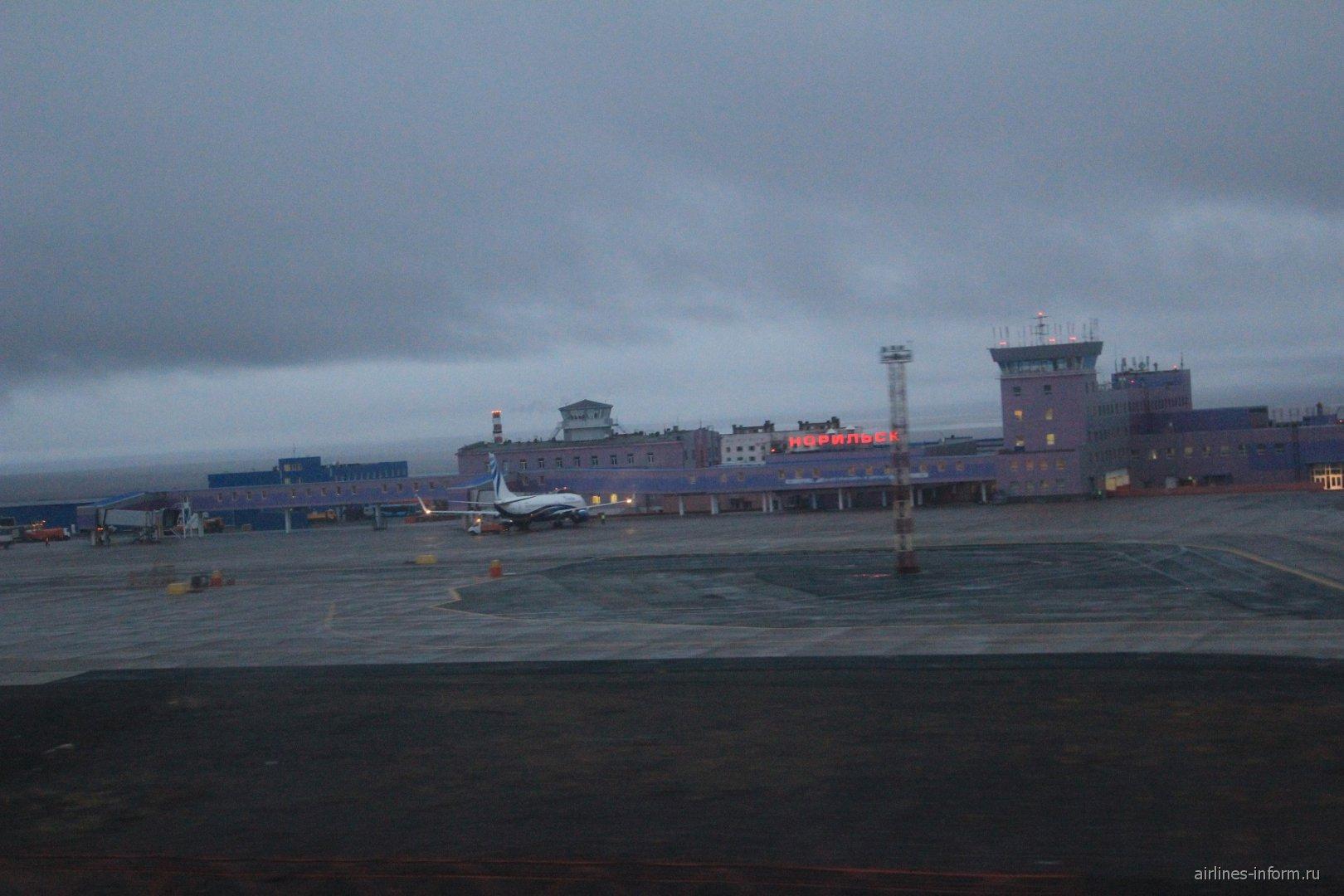 Аэропорт Норильск Алыкель