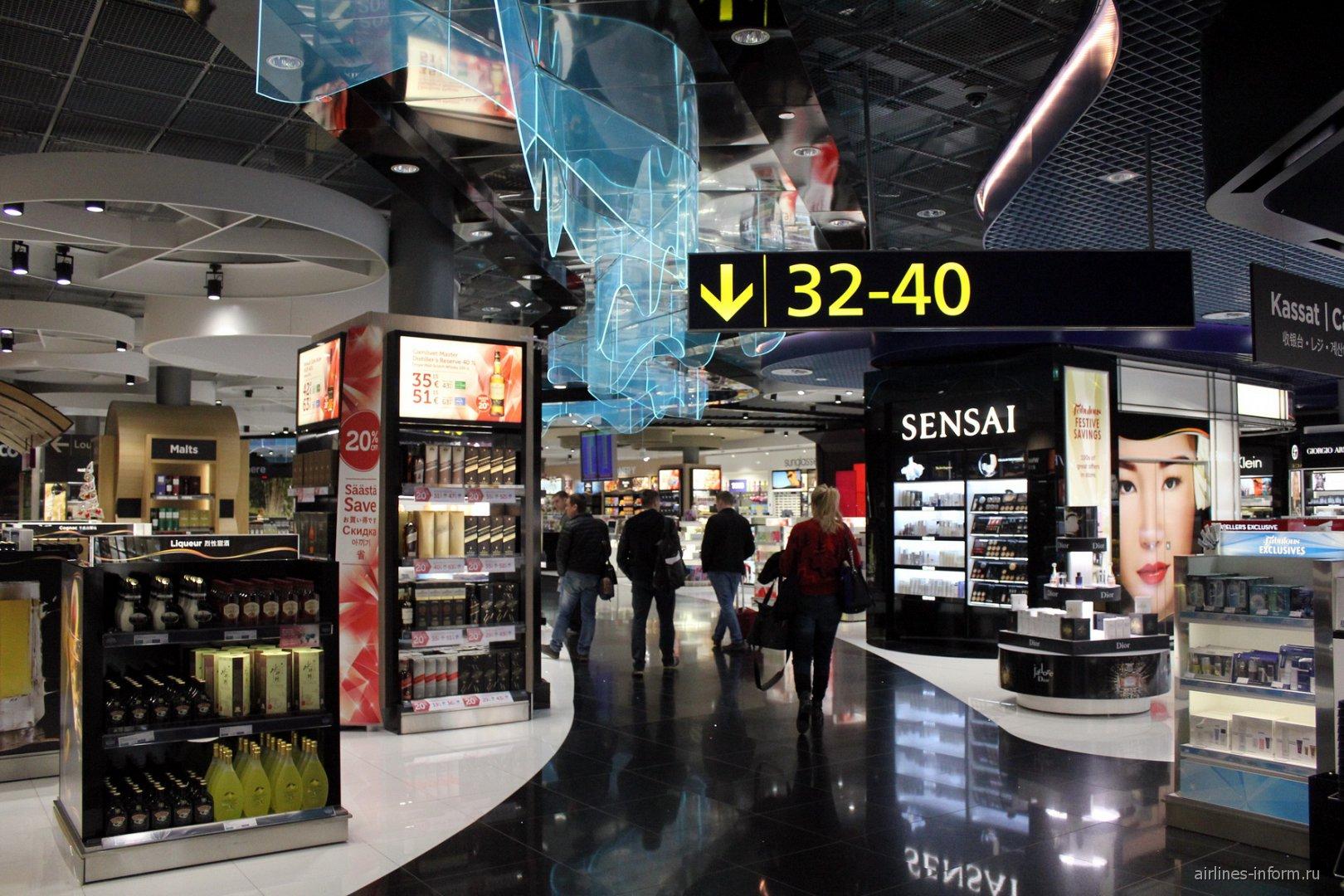 Магазин Duty Free в терминале 2 аэропорта Хельсинки Вантаа