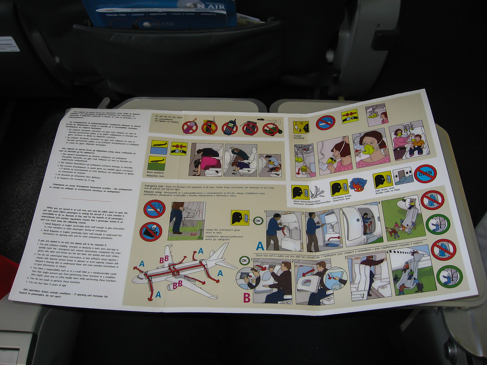 Safety card of Bulgaria Air