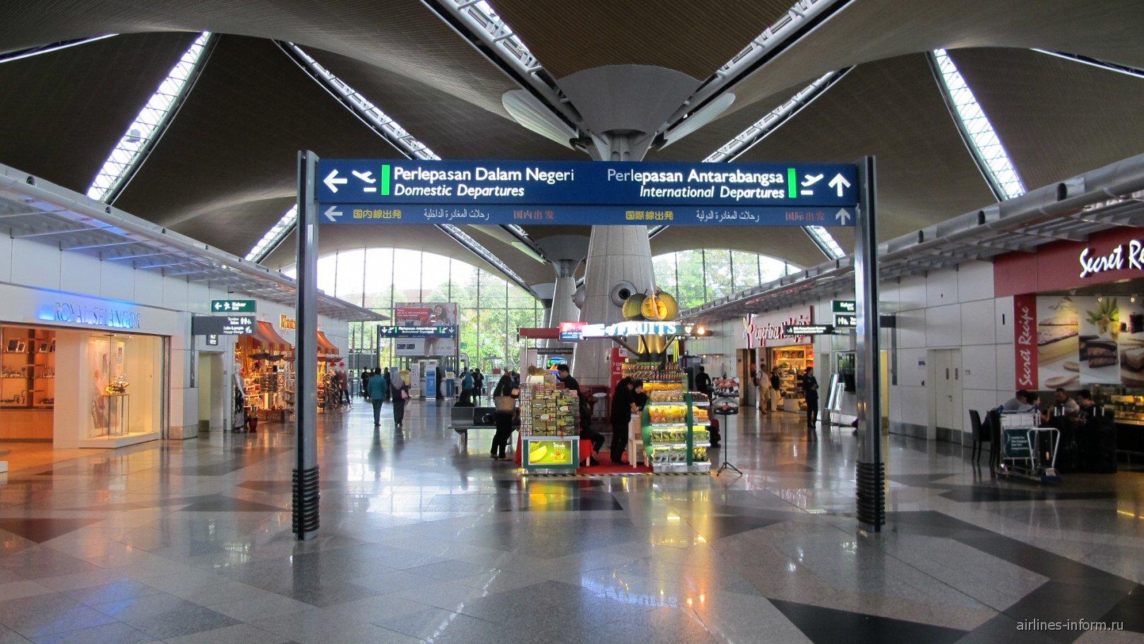В основном терминале аэропорта Куала-Лумпур