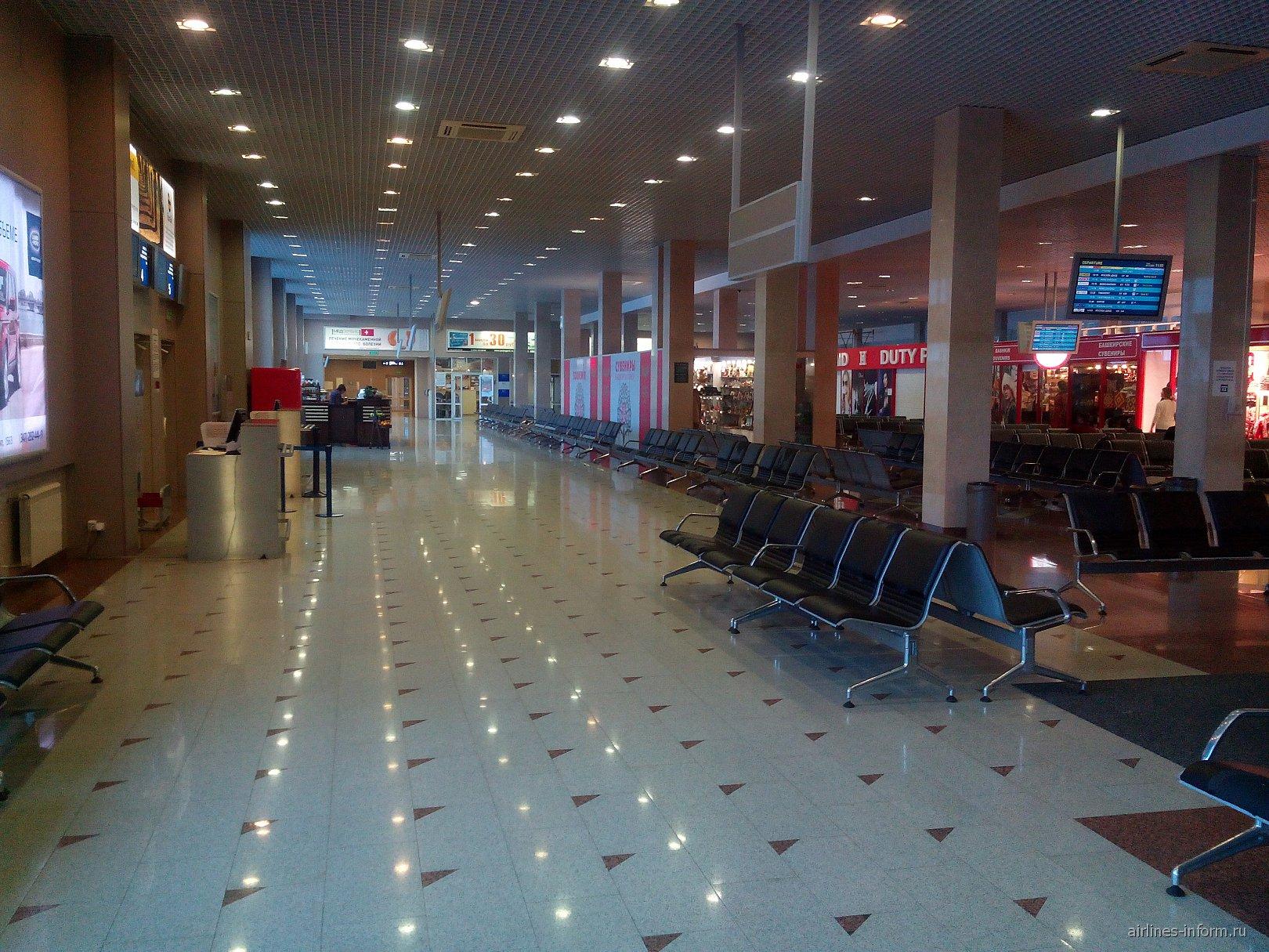 Зал ожидания в чистой зоне аэропорта Уфа