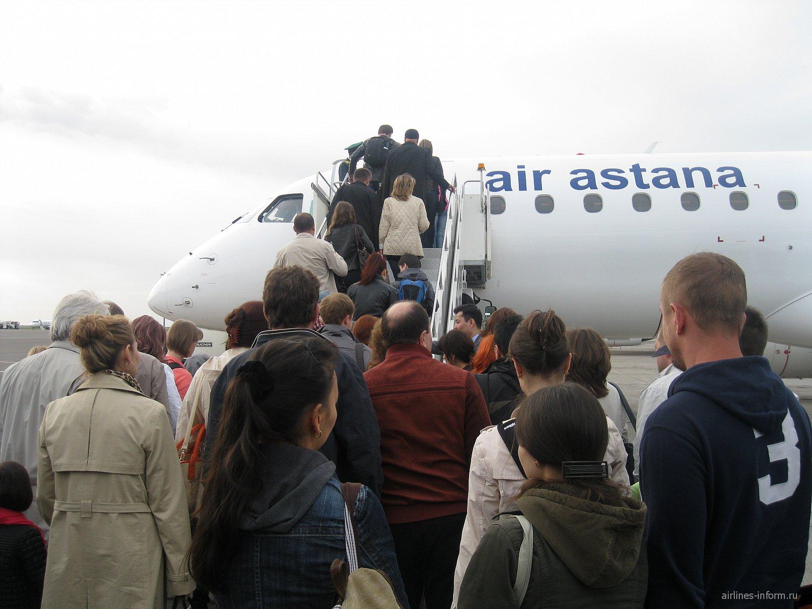 Посадка на рейс Астана-Санкт-Петербург авиакомпании Air Astana
