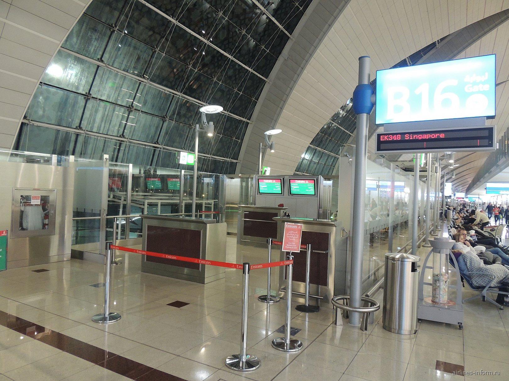 Выход на посадку в аэропорту Дубай