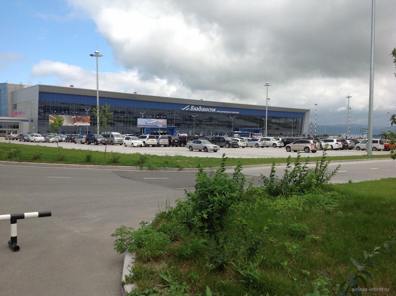 Аэровокзал аэропорта Владивосток Кневичи