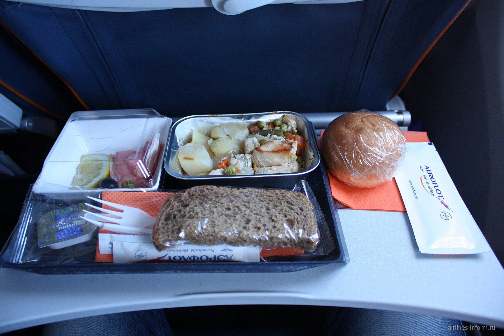 Второе питание на рейсе Аэрофлота Хабаровск-Москва