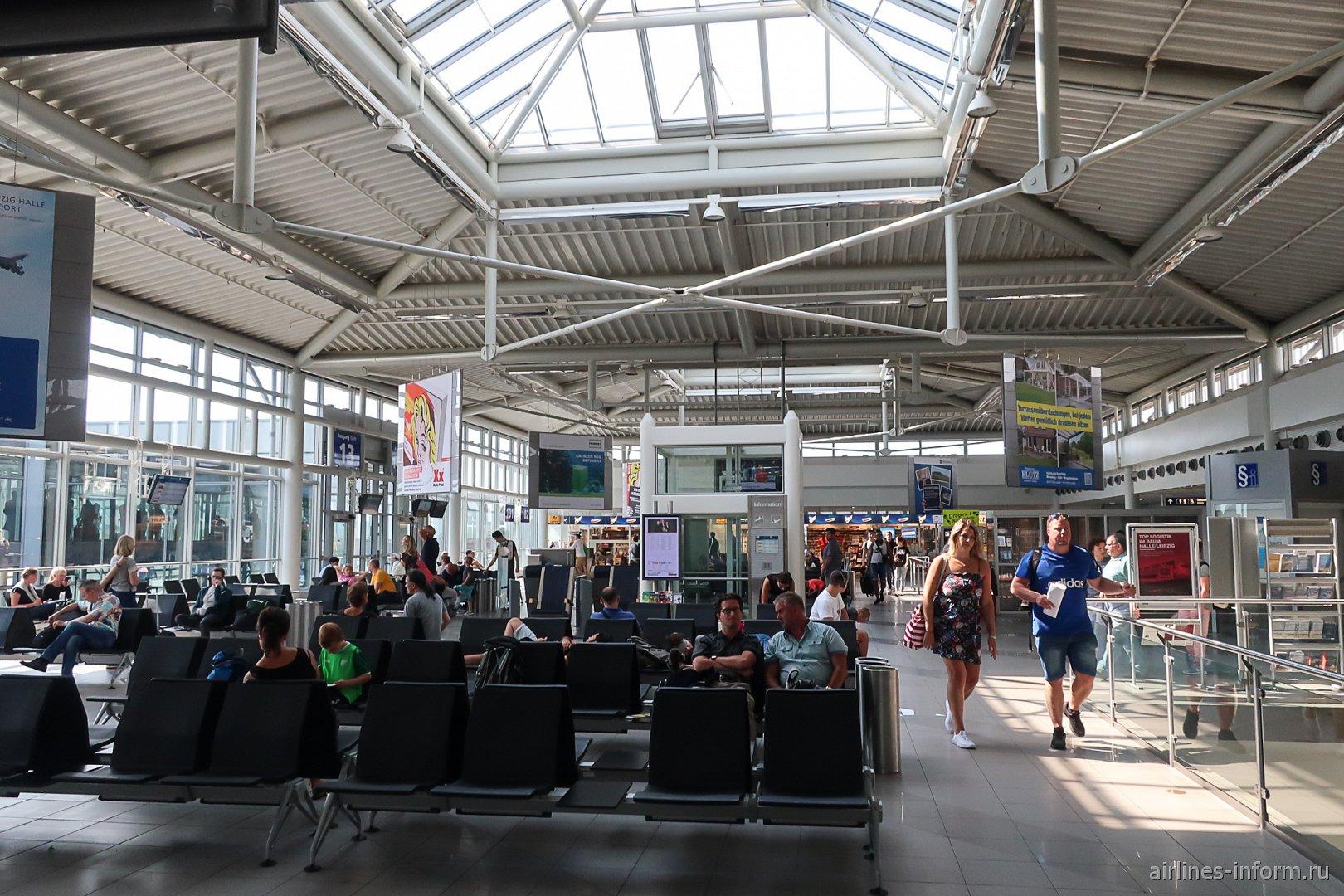 В чистой зоне вылетов аэропорта Лейпциг-Галле