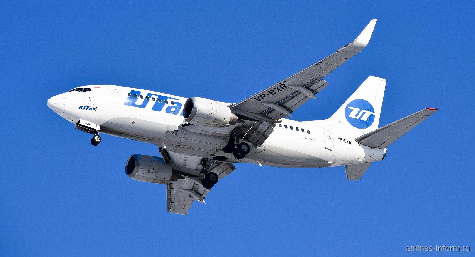 Боинг-737-500 VP-BXR авиакомпании