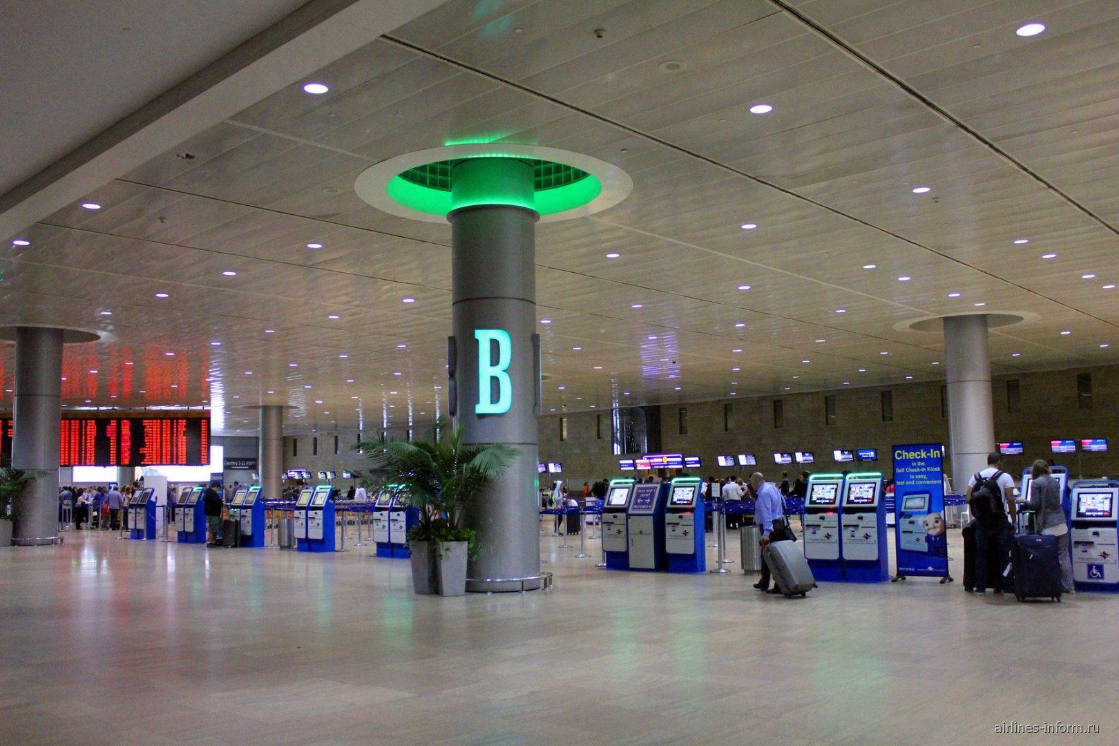 Сектор B зала вылета аэропорта Тель-Авив Бен Гурион
