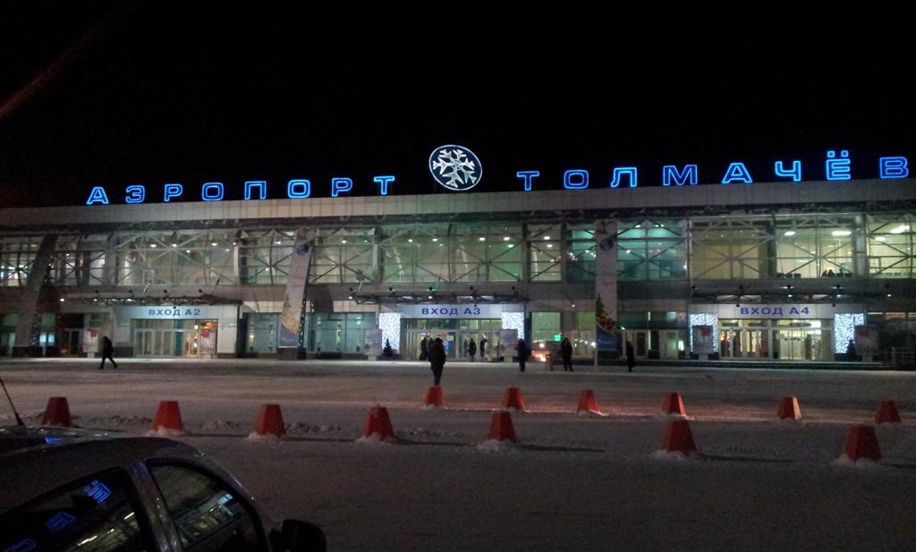 Офисы и представительства в г Новосибирск S7 Airlines