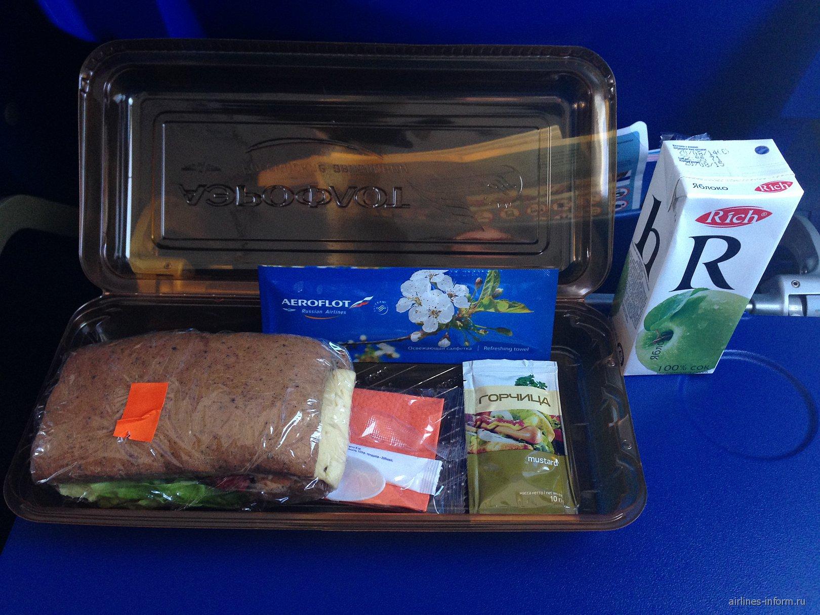 Бортовое питание на рейсе Аэрофлота Тюмень-Москва