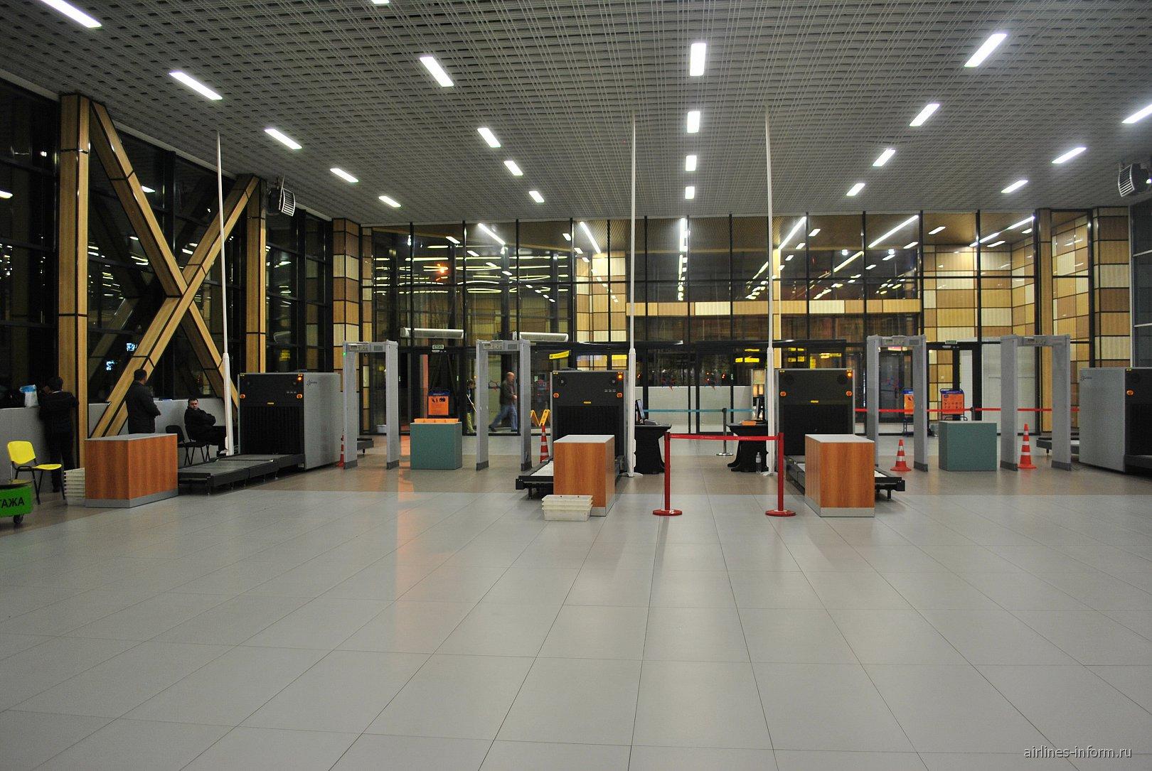 В терминале В аэропорта Симферополь