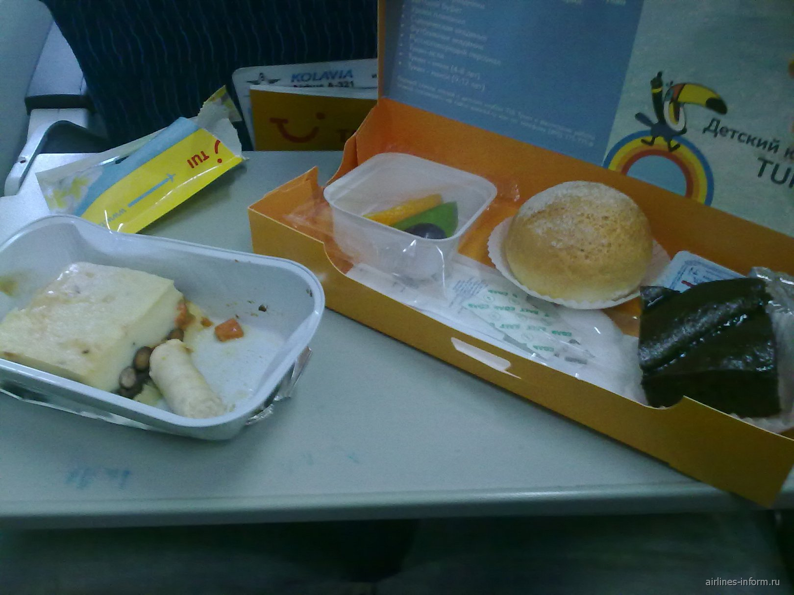 Питание на рейсе авиакомпании Метроджет Москва-Пардубице