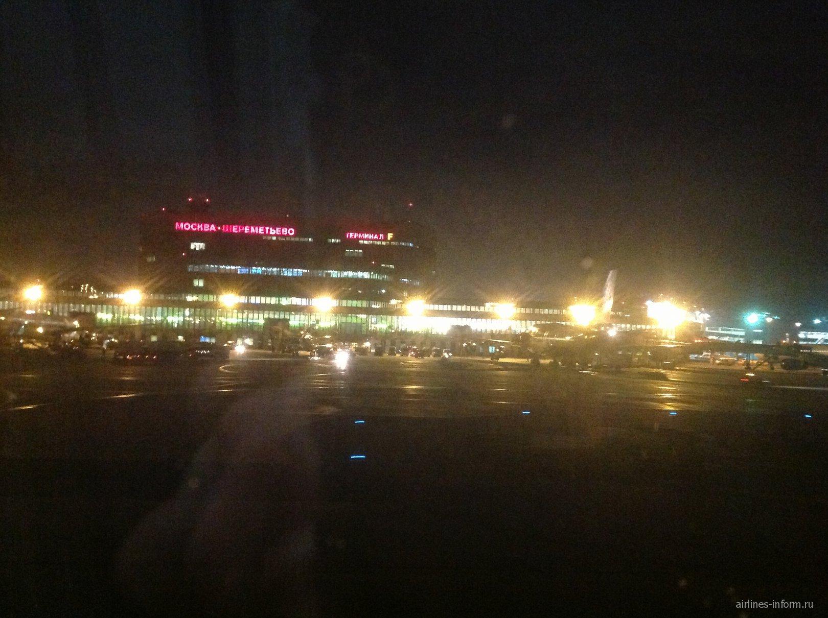Аэропорт Шереметьево ночью