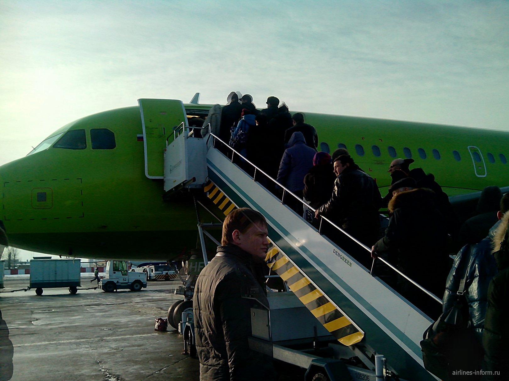 Перелёт Омск-Москва-Владивосток-Москва-Омск. Часть четвертая: S7, Москва-Омск