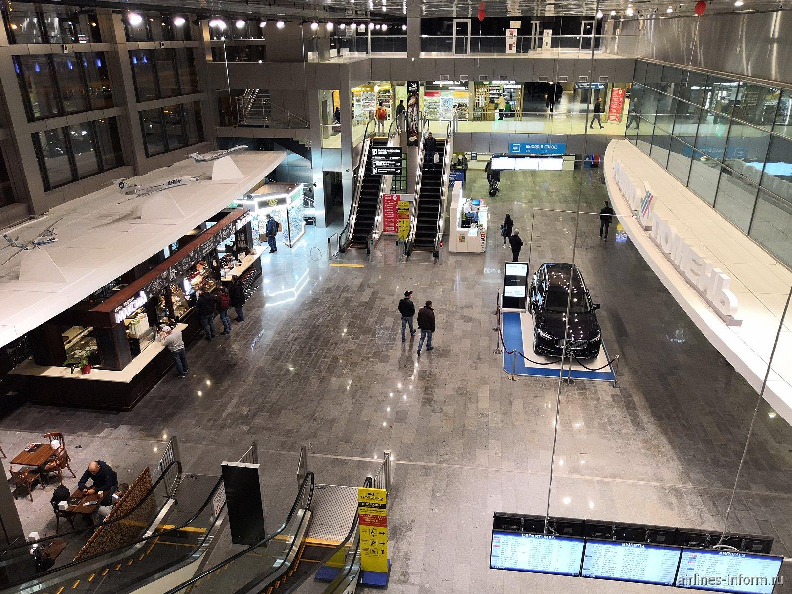 Общая зона в аэропорту Тюмень Рощино