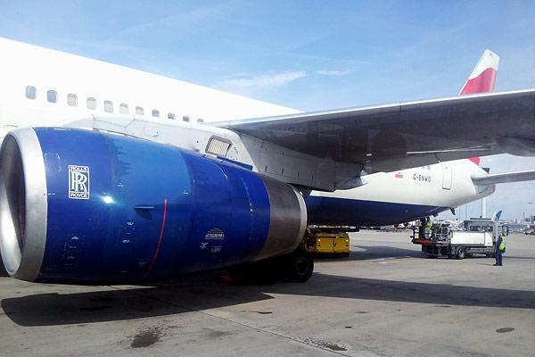 British Airways : Бизнес Классом из Алматы в Лондон-Хитроу на Б767-300