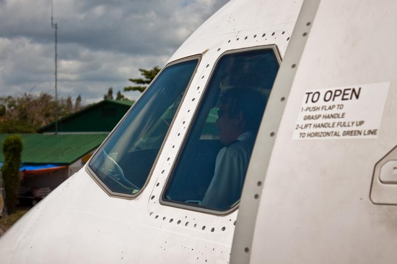 Cebu Pacific Air - филиппинская лоу-кост авиакомпания