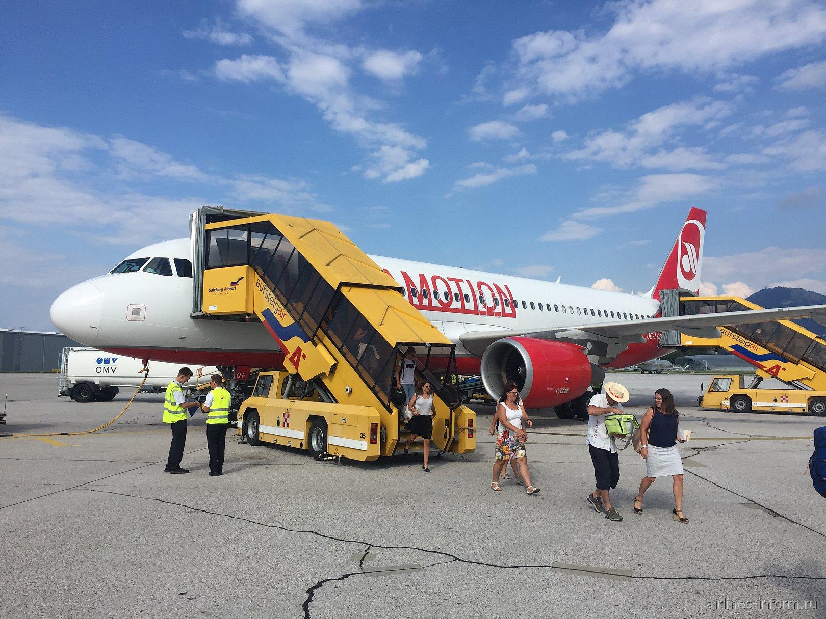 PMI-SZG: полет с LAUDAMOTION