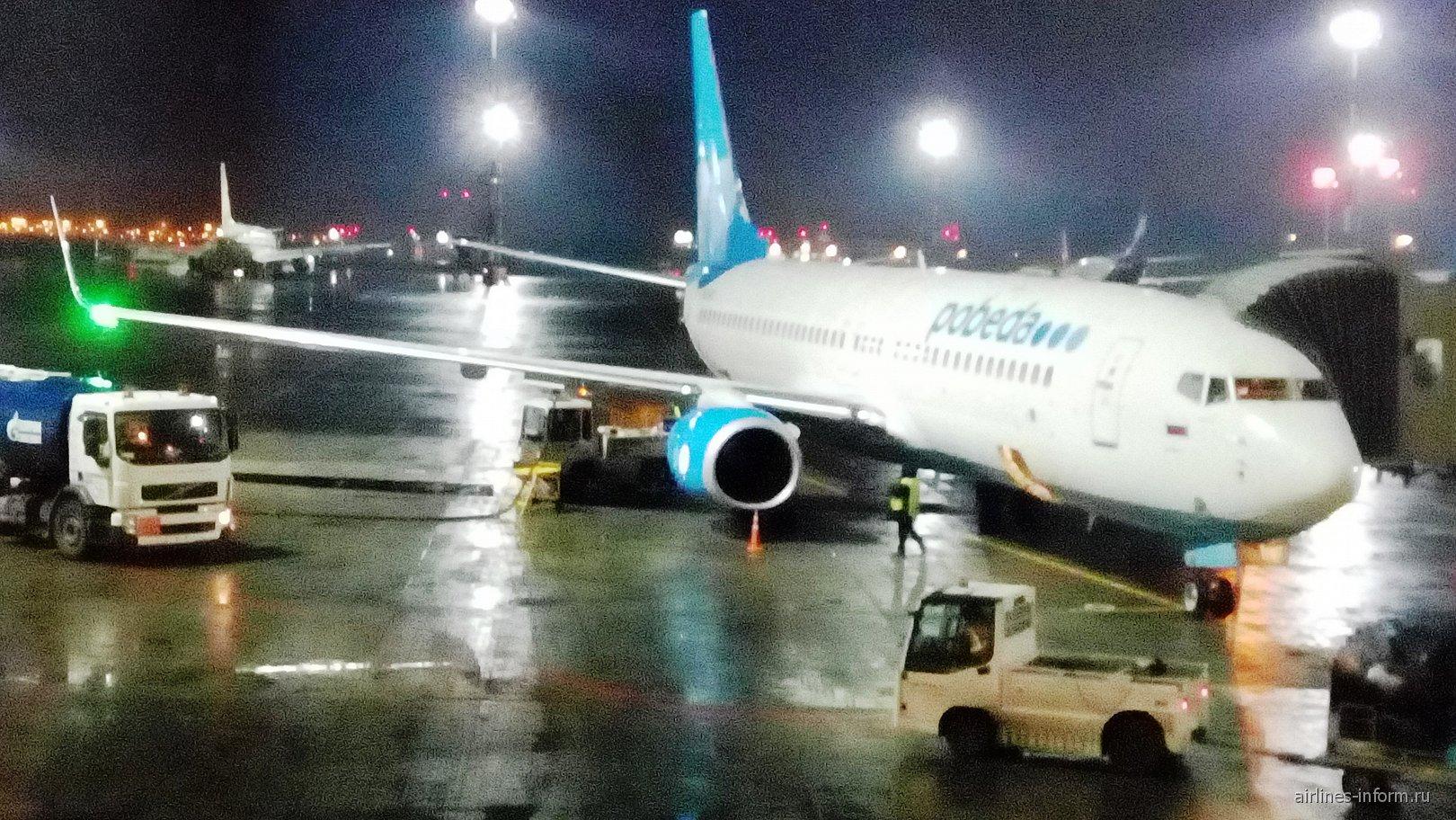 ПОБЕДный рейс из северной столицы в уральскую столицу: безопасность полётов