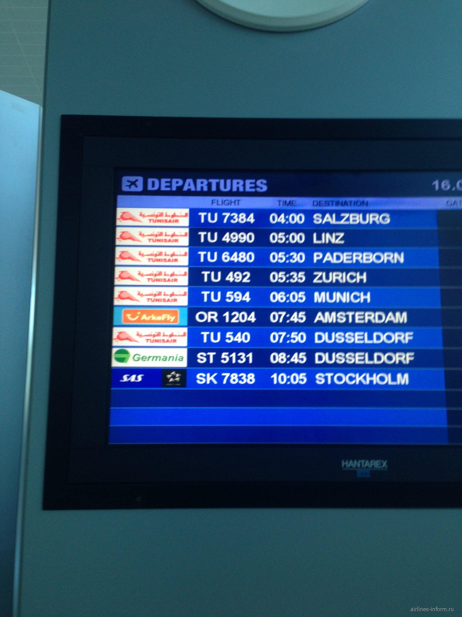 Аэропорт Энфида-Хаммамет
