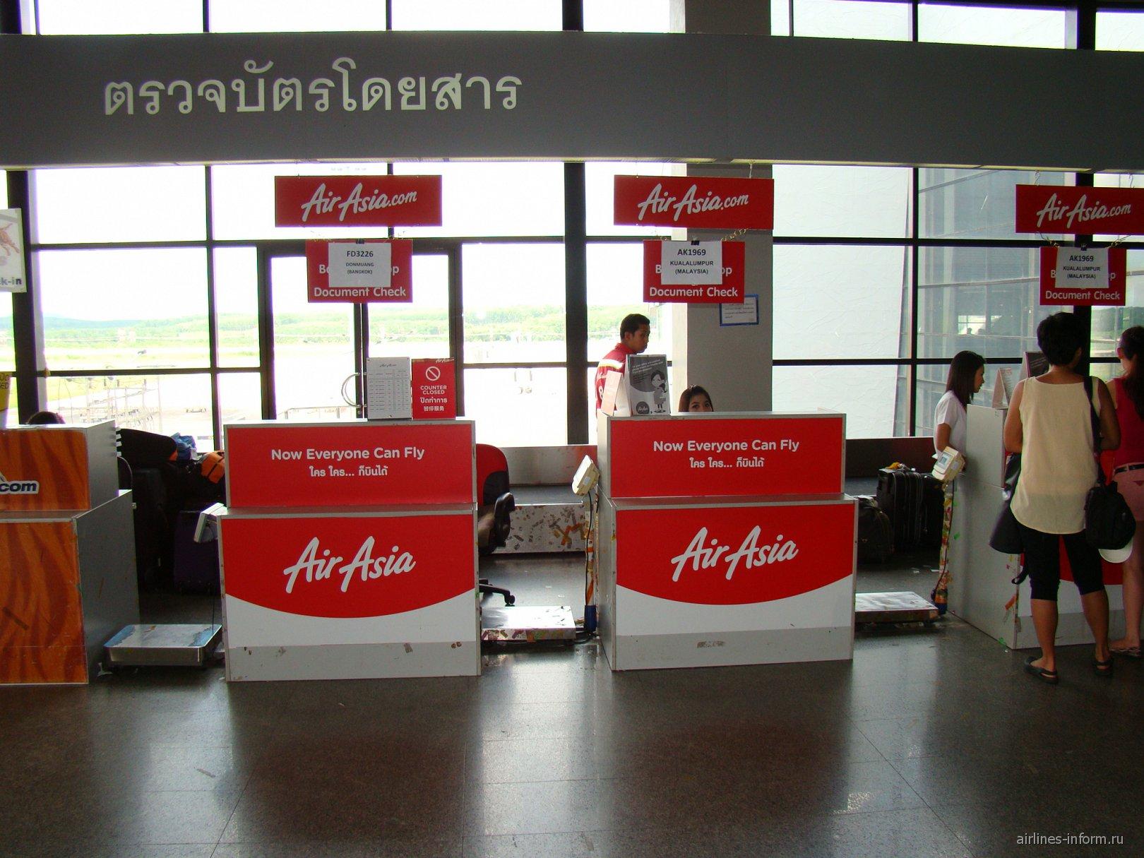Стойки регистрации авиакомпании AirAsia в аэропорту Краби