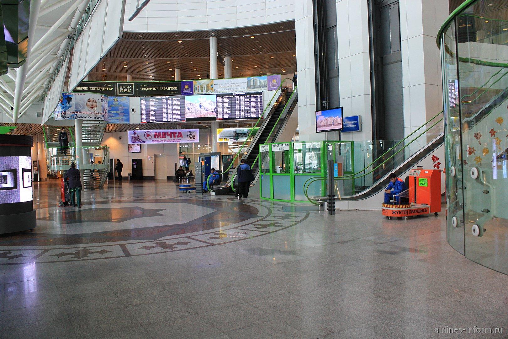 На первом уровне терминала аэропорта Астана