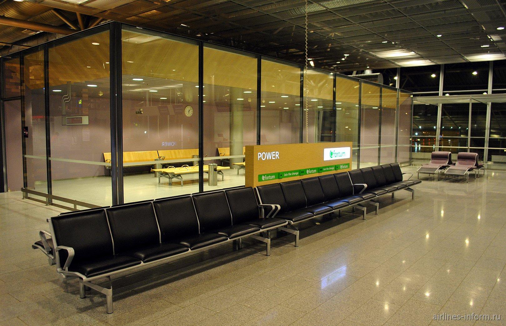 Курительная комната и спальные места в терминале Т2 аэропорта Хельсинки Вантаа