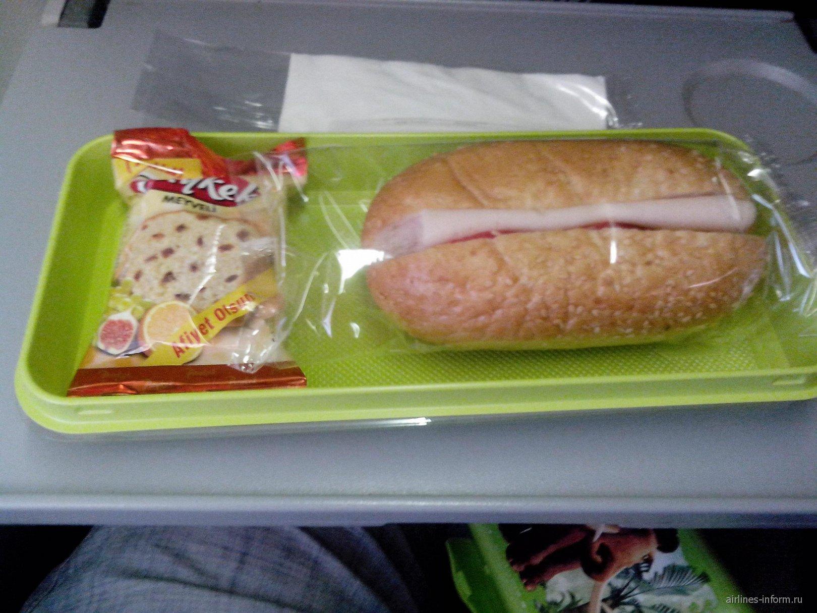 Питание на чартерном рейсе Анталья-Москва авиакомпании UTair