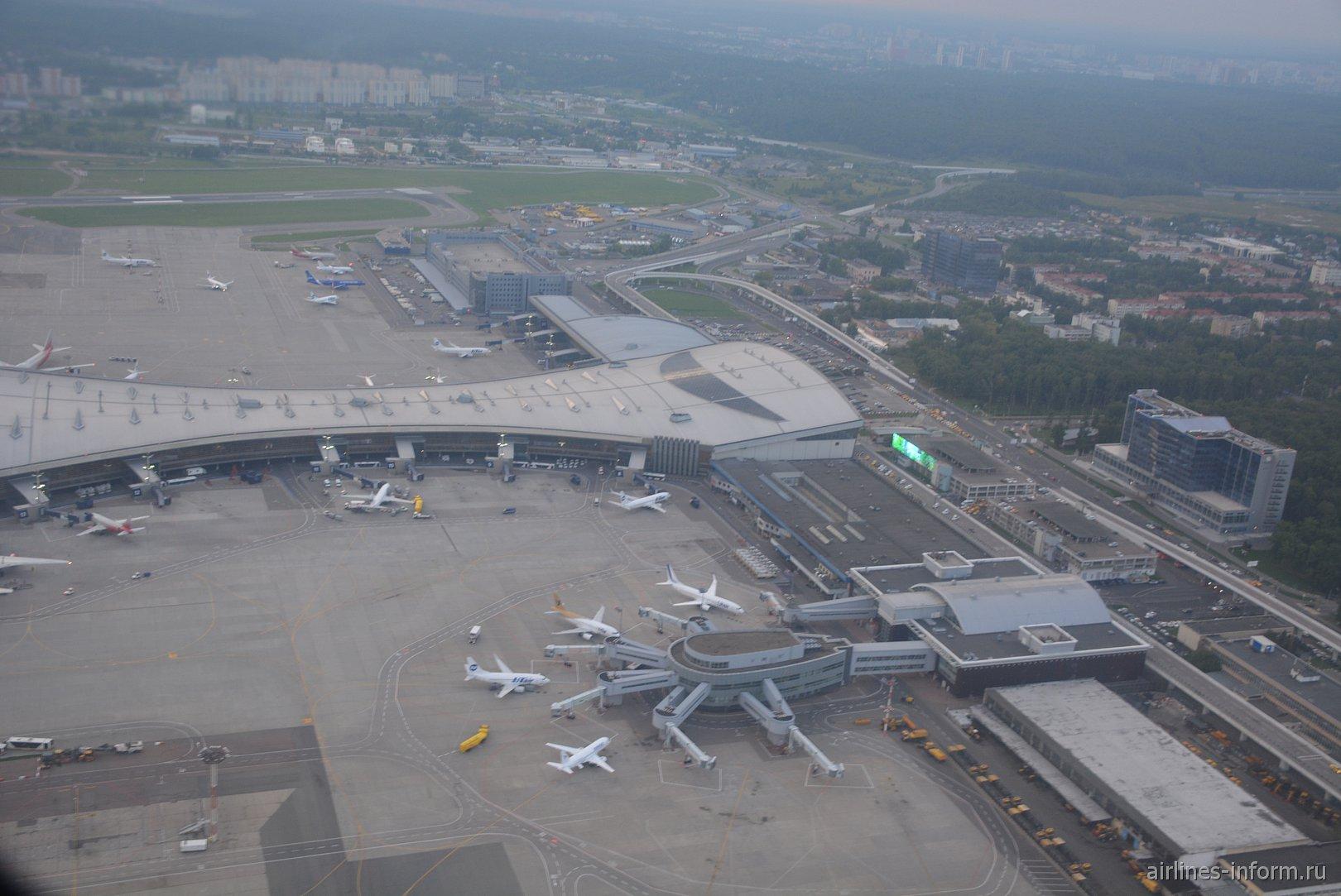 Пассажирские терминалы аэропорта Москва Внуково