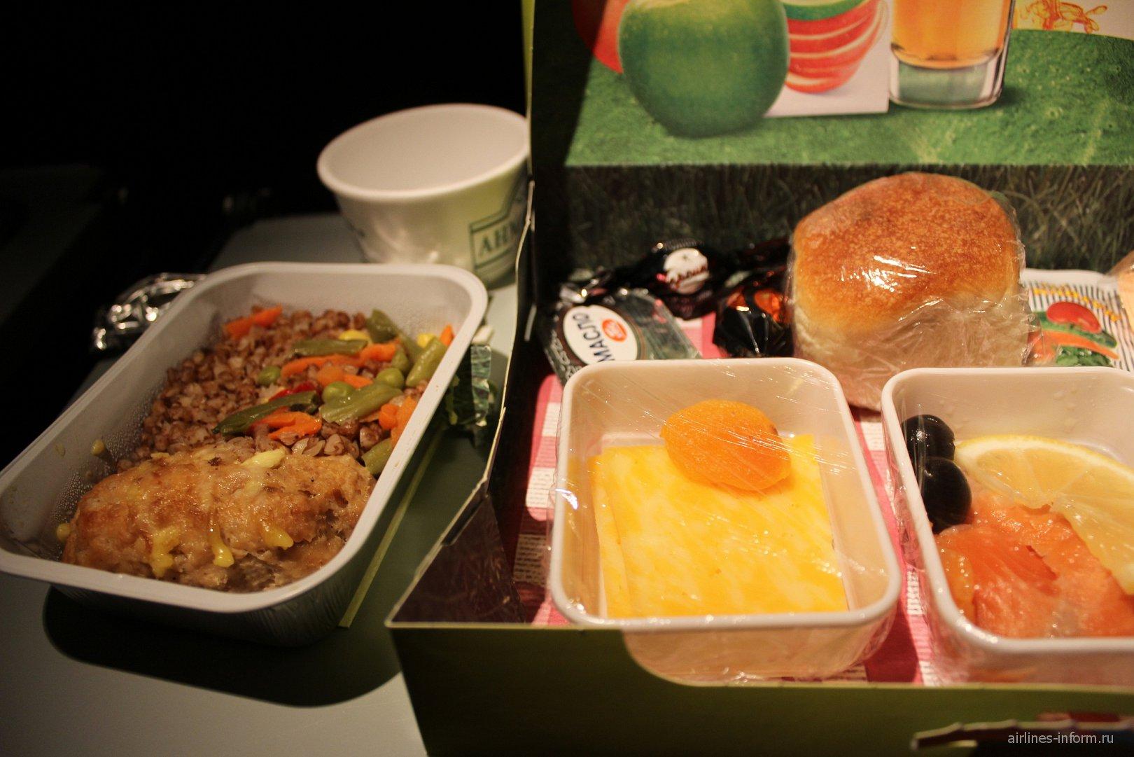 Питание на рейсе авиакомпании Сибирь Норильск-Москва