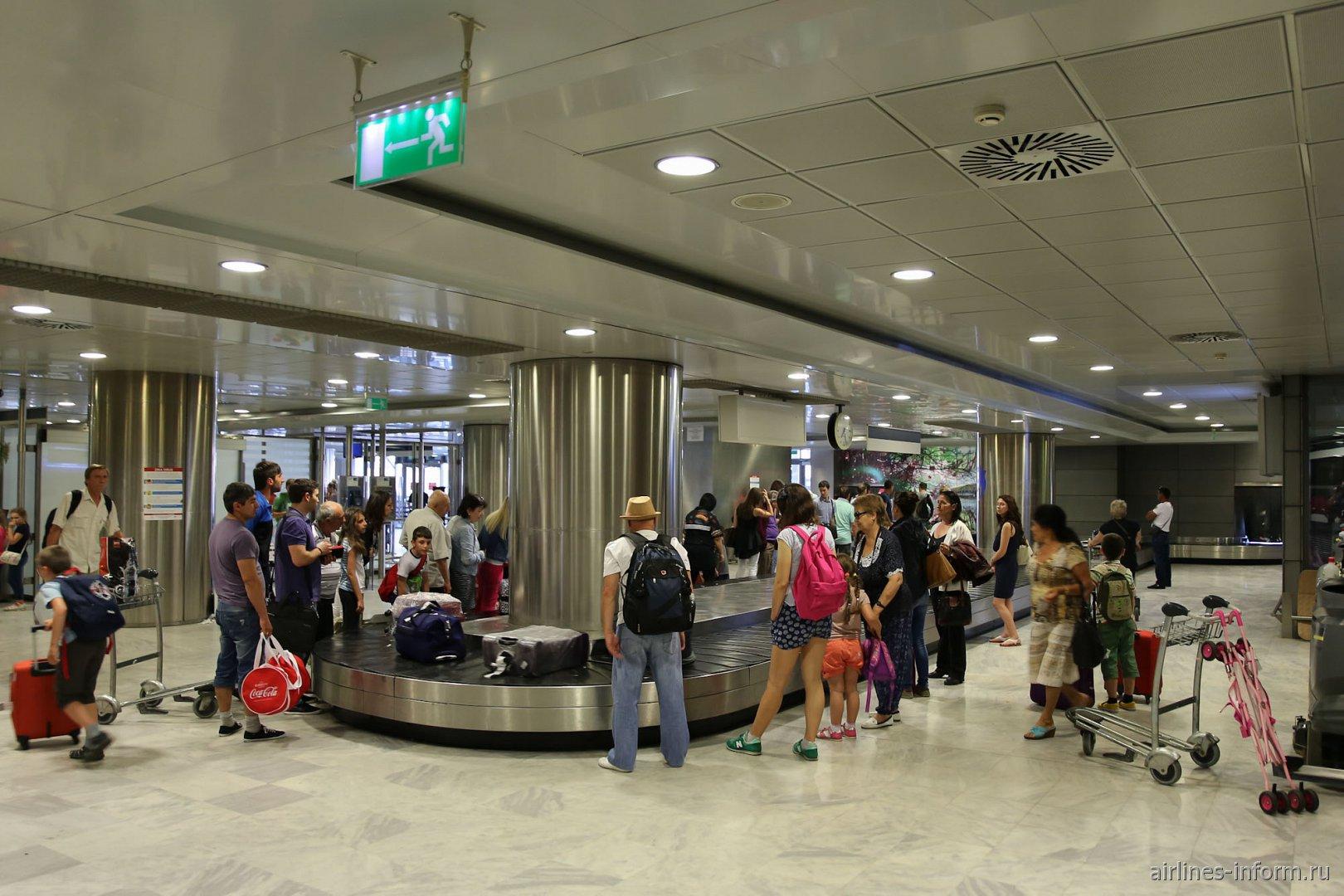 Зал выдачи багажа в аэропорту Салоники