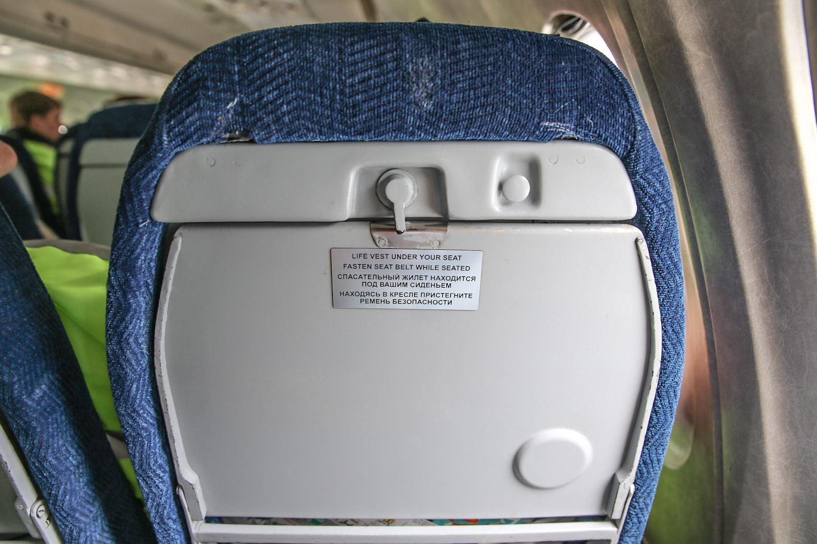 Пассажирские кресла самолета Ту-154М авиакомпании