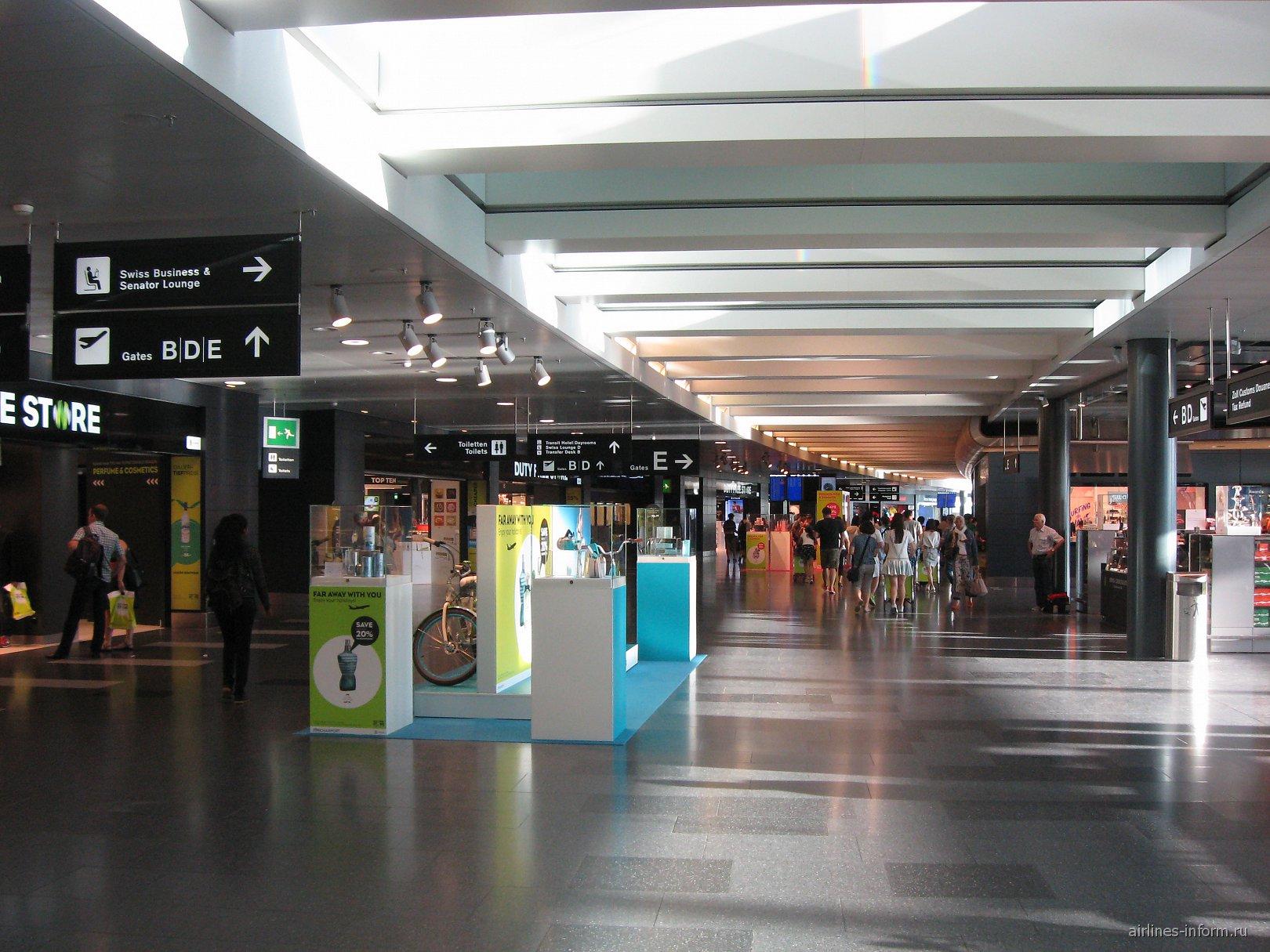 В чистой зоне аэропора Цюрих