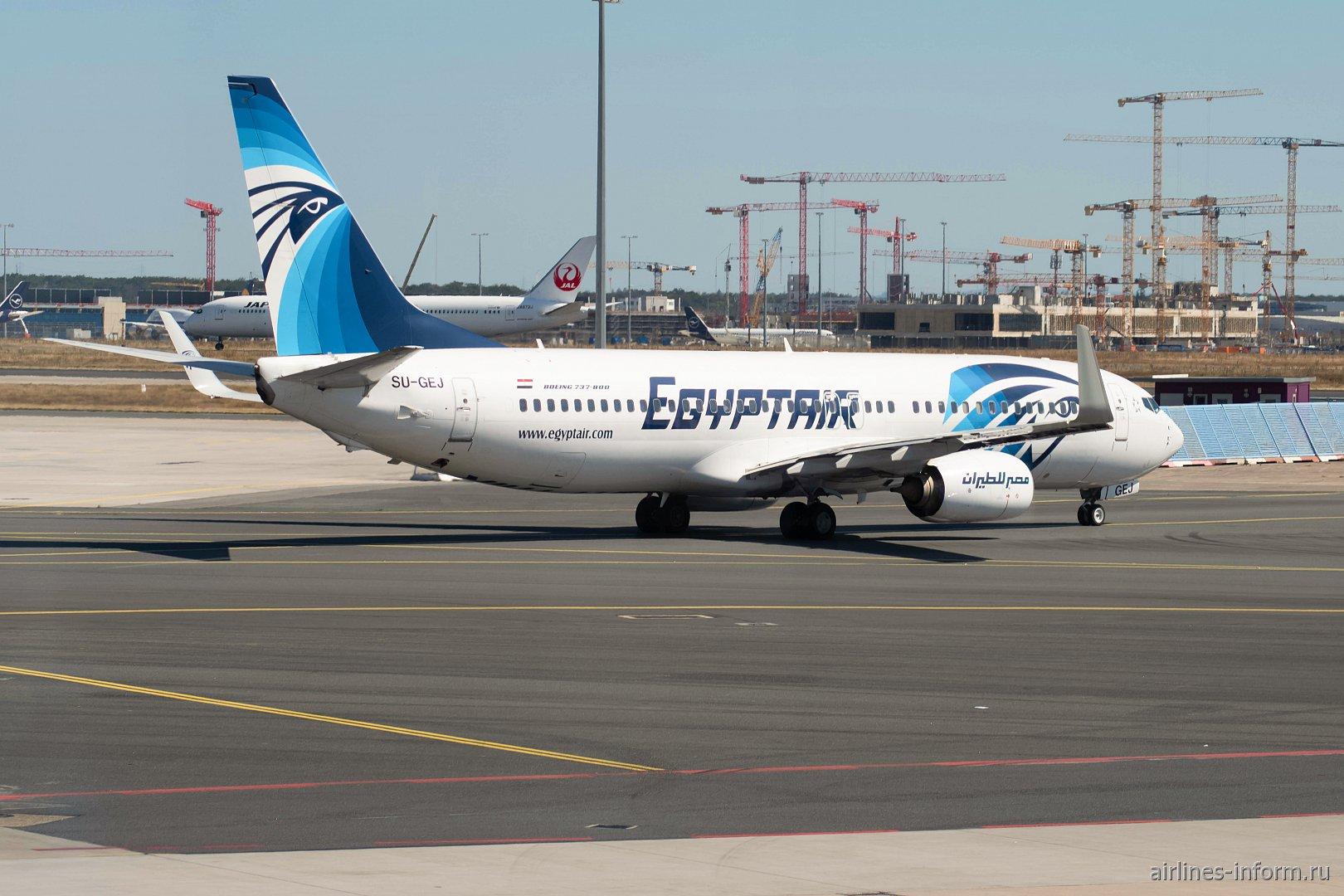 Боинг-737-800 SU-GEJ авиакомпании Egyptair в аэропорту Франкфурт
