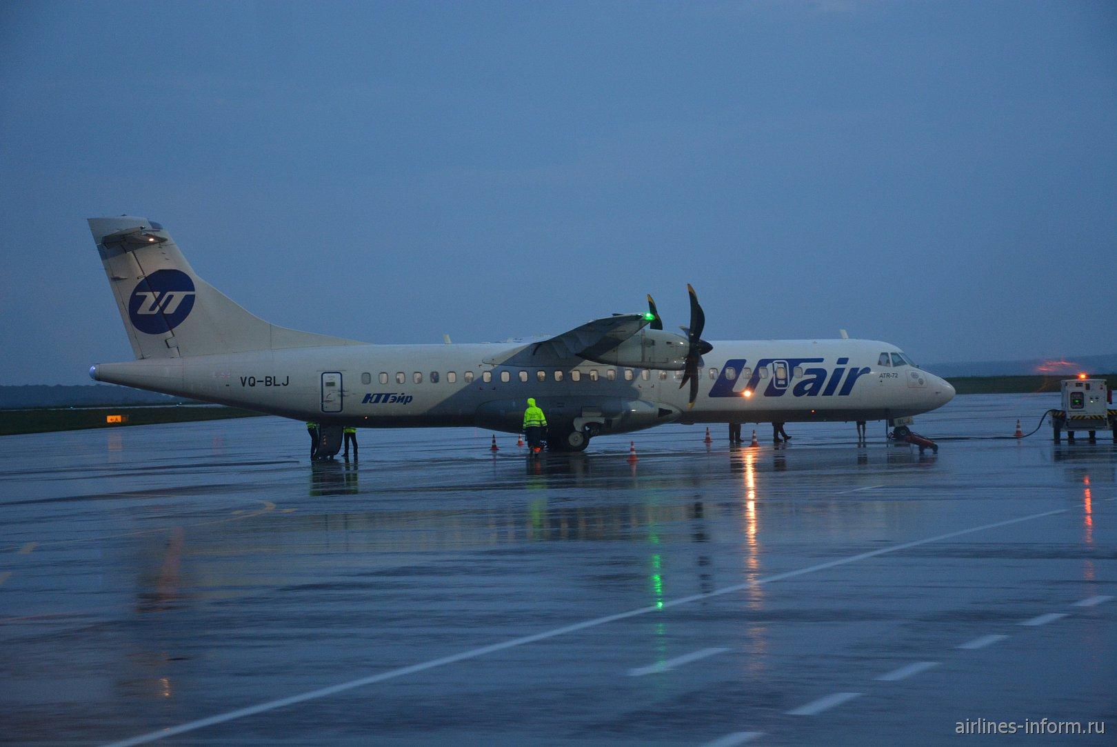 Самолет ATR-72 VQ-BLJ авиакомпании Utair в аэропорту Калуги