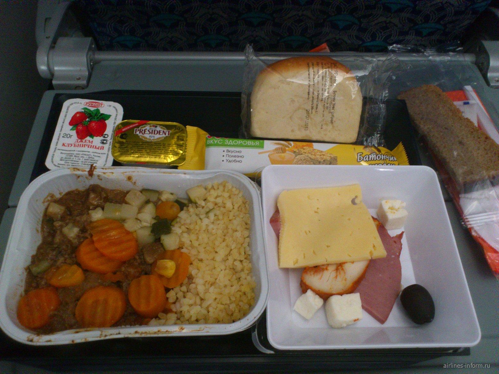 Питание на рейсе Тель-Авив-Москва Аэрофлота