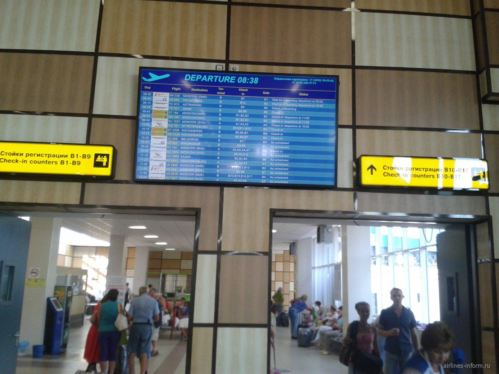 Рейсы только по России. Наш самолет компании Ural Airlines.