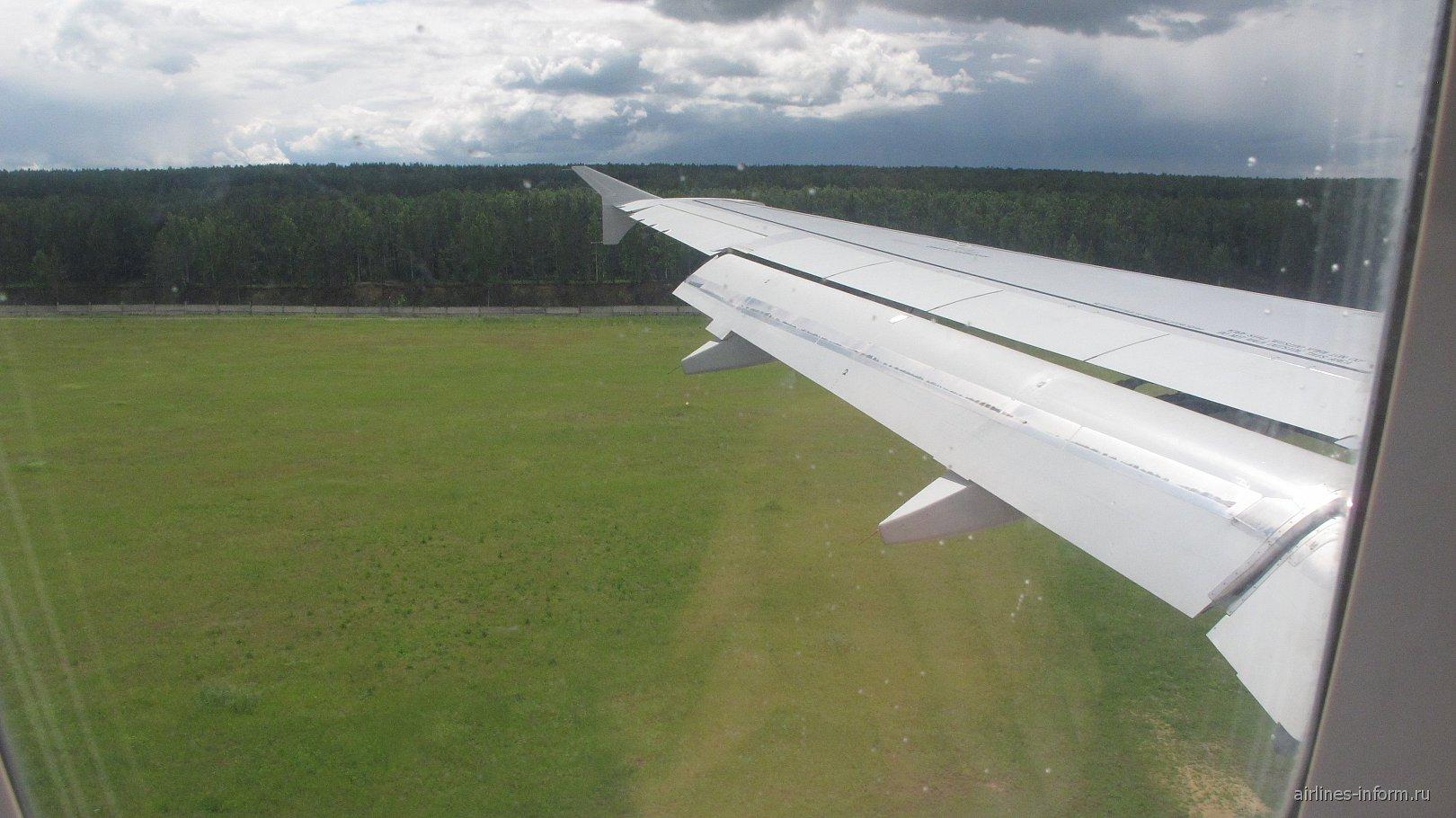 Посадка в аэропорту Емельяново