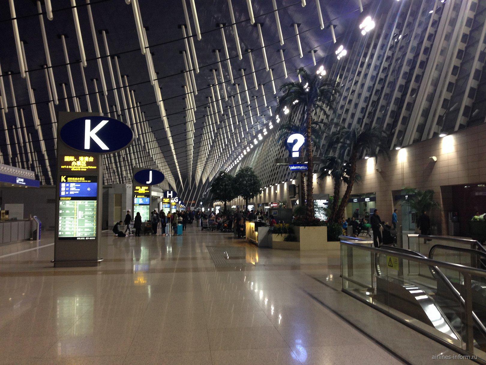 В терминале 1 аэропорта Шанхай Пудун